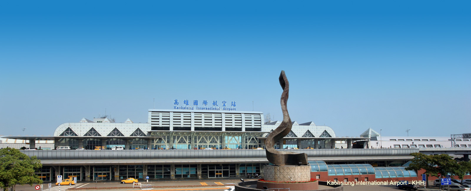 Kaohsiung International Airport-KHH 高雄國際航空站
