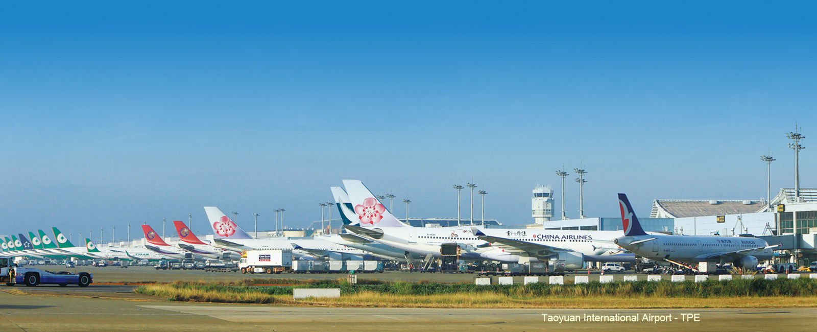 Taoyuan International Airport - TPE 桃園國際機場
